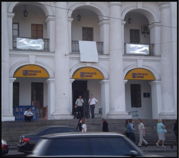 АО «Пиреус Банк МКБ»